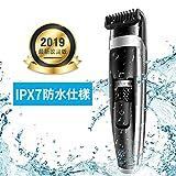 電動バリカン ヘアーカッター 2020年最新版 ヘアクリッパー IPX7防水 充電式 17段階調節可能 散髪用 ショートヘア用 子供用 家庭用 水洗い可 取り外し可 プロ仕様
