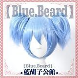 TCYLZ Assassinat classe Shiota Nagisa Cosplay perruques haute température fibre bleu cheveux courts avec des queues de cheval + filet à cheveux gratuit