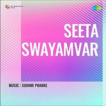 "Roop Tumhara Mera Jiya Ko Lubhae (From ""Seeta Swayamvar"") - Single"