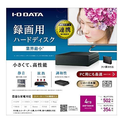 アイ・オー・データ機器HDCZ-UT4KCUSB3.1Gen1(USB3.0)/2.0対応外付ハードディスク4TBブラック
