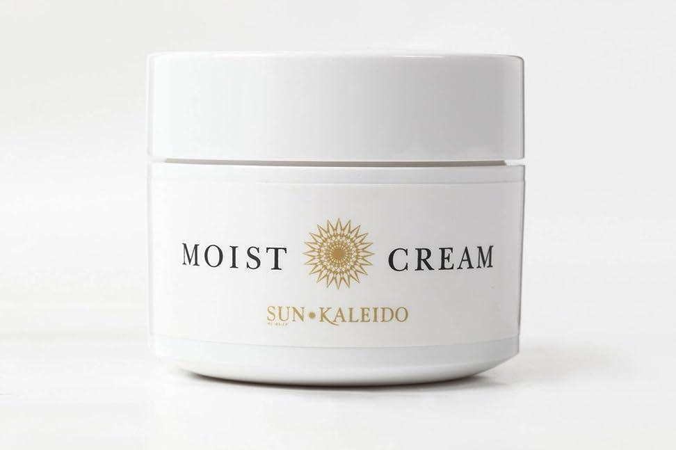 まっすぐ柔らかい足承認するサンカレイド モイストクリーム 100g