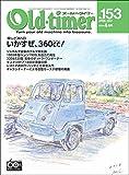 Old-timer(オールド タイマー) 2017年 4月号 No.153 雑誌