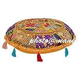 maniona Crafts–32'redondo amarillo mosaico decorativo cojín para suelo...