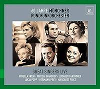 ミュンヘン放送管弦楽団60周年記念BOX 6人の偉大なる歌手たち…「ミュンヘンの日曜日」からの伝説的録音[6枚組]