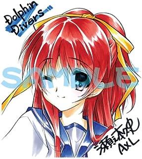 Dolphin Divers 瀬之本久史複製サイン入り色紙+スペシャルCDセット