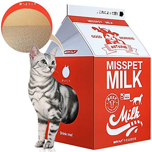 ScratchMe Cat Condo tiragraffi in cartone, a forma di scatola di latte, per gatti, colore rosso