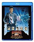 バカルー・バンザイの8次元ギャラクシー<HDニューマスター・スペシャルエディション>Blu-ray