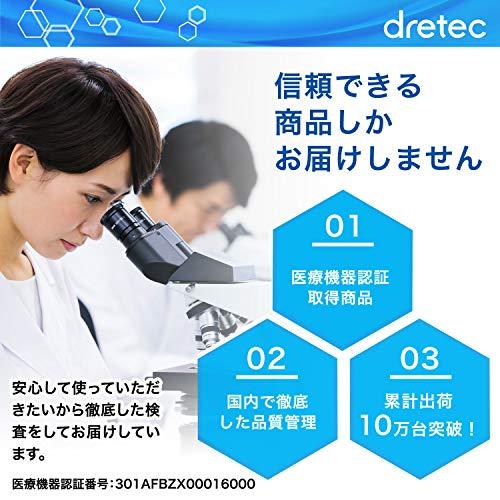 dretec(ドリテック)体温計非接触スピード正確おでここめかみ電子3秒測定赤ちゃんベビーTO-402WTDIホワイト