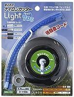 三洋テグス 差込み式 ナイロンカッター Light 鮫牙ブレード (太さ3.0mm/コード6本付き) 低騒音 SSC-T07
