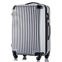 (トラベルデパート) 安心の3年保証 超軽量スーツケース コインロッカーサイズ TSAロック搭載 機内持込み ファスナータイプ ダイヤル式 保管カバー付 (グレー)