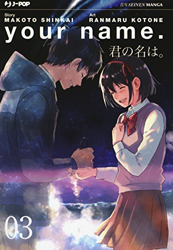 Your name: 3