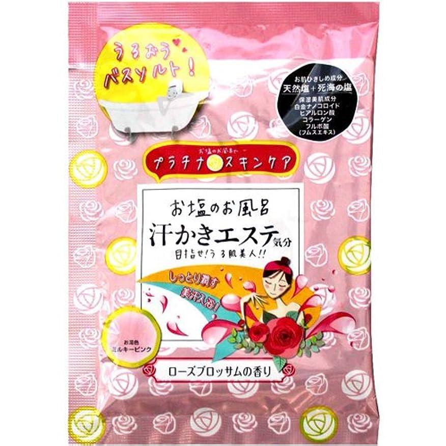 豆腐ファンブル薄暗い汗かきエステ気分 スキンケアローズ分包