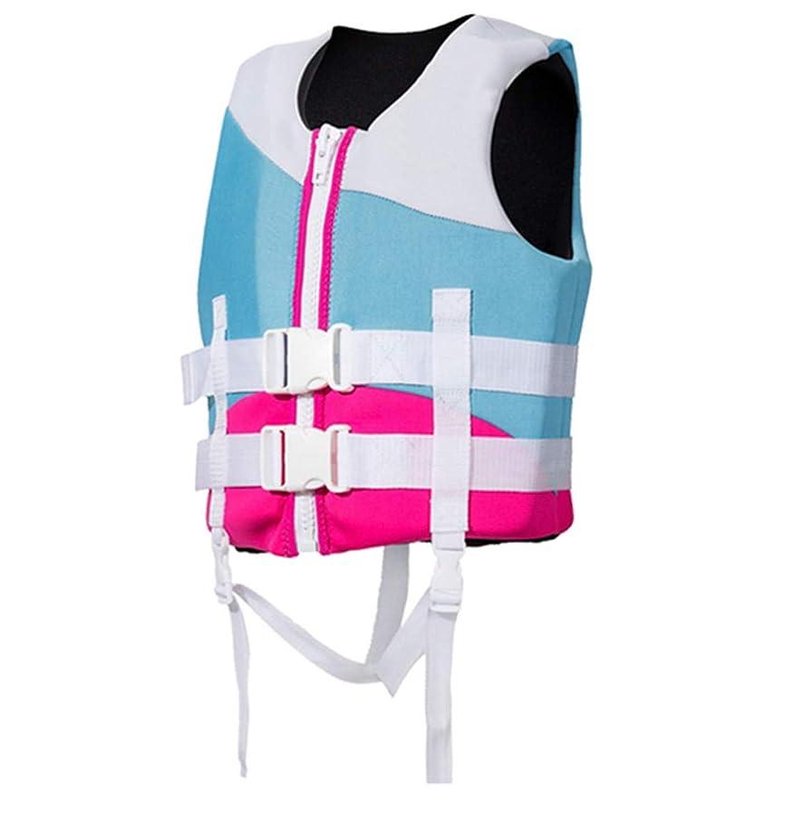 匿名たっぷり傷つきやすい子供用 大人用 ライフジャケット フローティングベスト 救命胴衣 フィッシングベスト マリンスポーツ向け 安全保障 高浮力