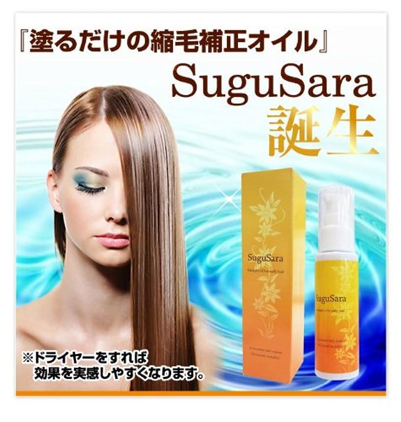 雨ニコチン黙sugu sara(スグサラ) 50mL
