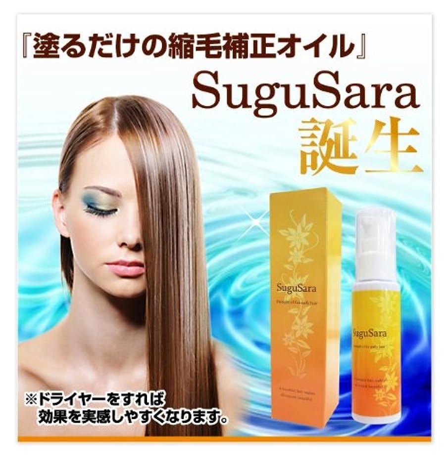 賛辞ネイティブ長老sugu sara(スグサラ) 50mL