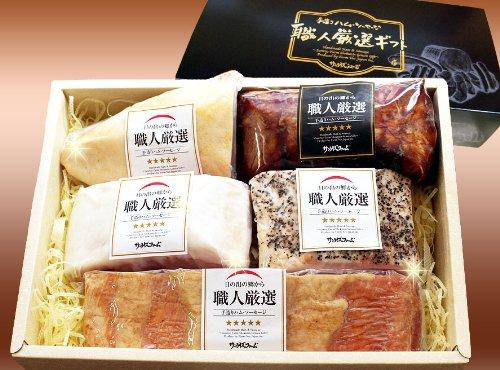 【栄華】サンライズギフト5品セット(ハム / ベーコン2種 / とんとろハム / とろとろ焼豚)