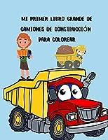 Mi primer libro grande de camiones de construcción para colorear: Libro para colorear de camiones grandes para niños de 2 a 4 y 4 a 8 años, niños o niñas, con más de 40 camiones de basura de alta calidad, excavadoras, tractores y más