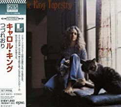 japan cd online
