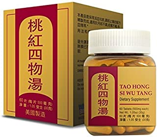 Tao Hong Si Wu Tang Herbal Supplement Helps for Women's Regulate and Normalize The Menstrual Cycle 60 Tablets 500mg/each M...