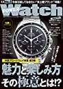 POWERWatch  パワーウォッチ  No.117 2021年 05月号 POWER Watch