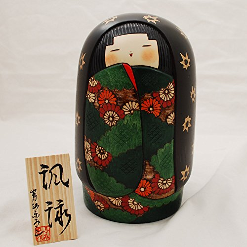 Muñeca Kokeshi japonesa - Hecho a mano en Japón - Recital de poesía Fuei
