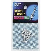 朝日電器 (業務用セット) ELPA 棒状端子 TUB-2.0 PS-684H 10個 (×30セット)