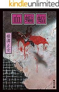 「由利先生」シリーズ 11巻 表紙画像