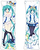 CGUOOB Snow Miku Hatsune - Vocaloid Anime Sexy Girl Maid Costume Shame Posture Double-Sided Pattern Pillow Cover Decorative Otaku Natural Velvet Pillowcase Cosplay Gift(62.9in19.6in)