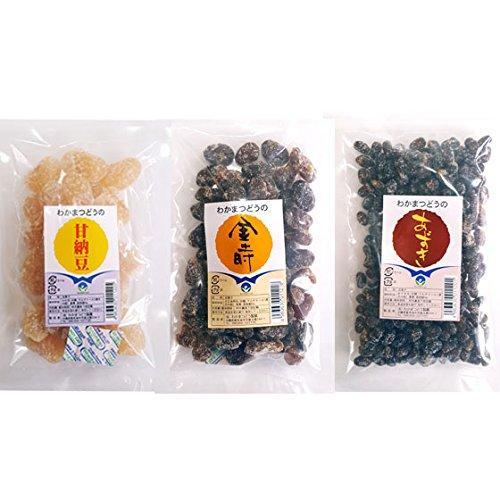 甘納豆3種セット (白花豆、金時豆、小豆) 各120g×2セット わかまつどう製菓 沖縄土産 お茶請けやおやつに