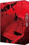 空母いぶき 特装限定版[Blu-ray/ブルーレイ]