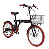 LUCK store 折りたたみ自転車 折り畳み自転車 20インチ シマノ6段変速 カゴ・リアサスペンション付き ワイヤ錠・LEDライトのプレゼント付き 前後泥除け装備 ハンドルの高さ調節できる 5色デザイン (BLACK×RED)