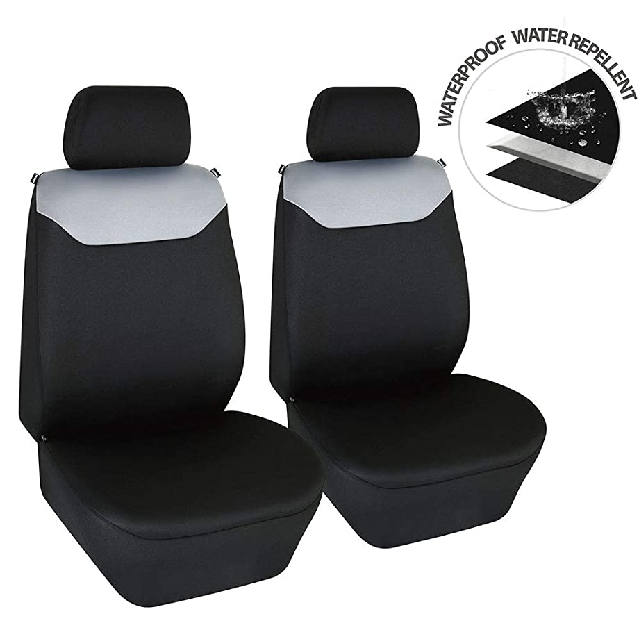 Elantrip Dual Waterproof Front Seat Covers 2mm Neoprene Car Bucket Seat Protection Universal Fit Airbag Compatible for Auto SUV Truck Van, Black and Gray 2 PC