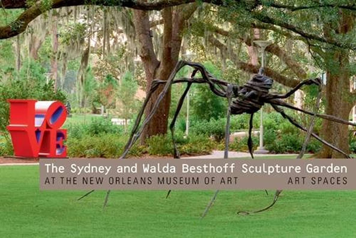 The Sydney and Walda Besthoff Sculpture Garden at the New Orleans Museum of Art: Art Spaces