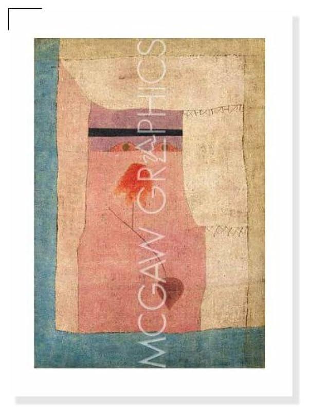 カリキュラム呼吸する水族館ポスター パウル クレー Arabian Song、 1932