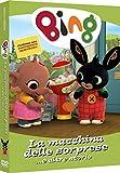 Bing - La Macchina Delle Sorprese - Dvd Con Sorpresa ( DVD)