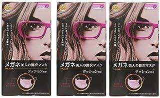 メガネ美人の贅沢マスク 10枚箱×3セット