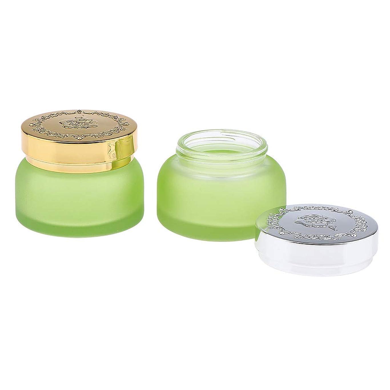 B Baosity 2個 フェイスクリーム 化粧品容器 ボトル ジャー ポット ポータブル 3タイプ選べ - 50gライトグリーン