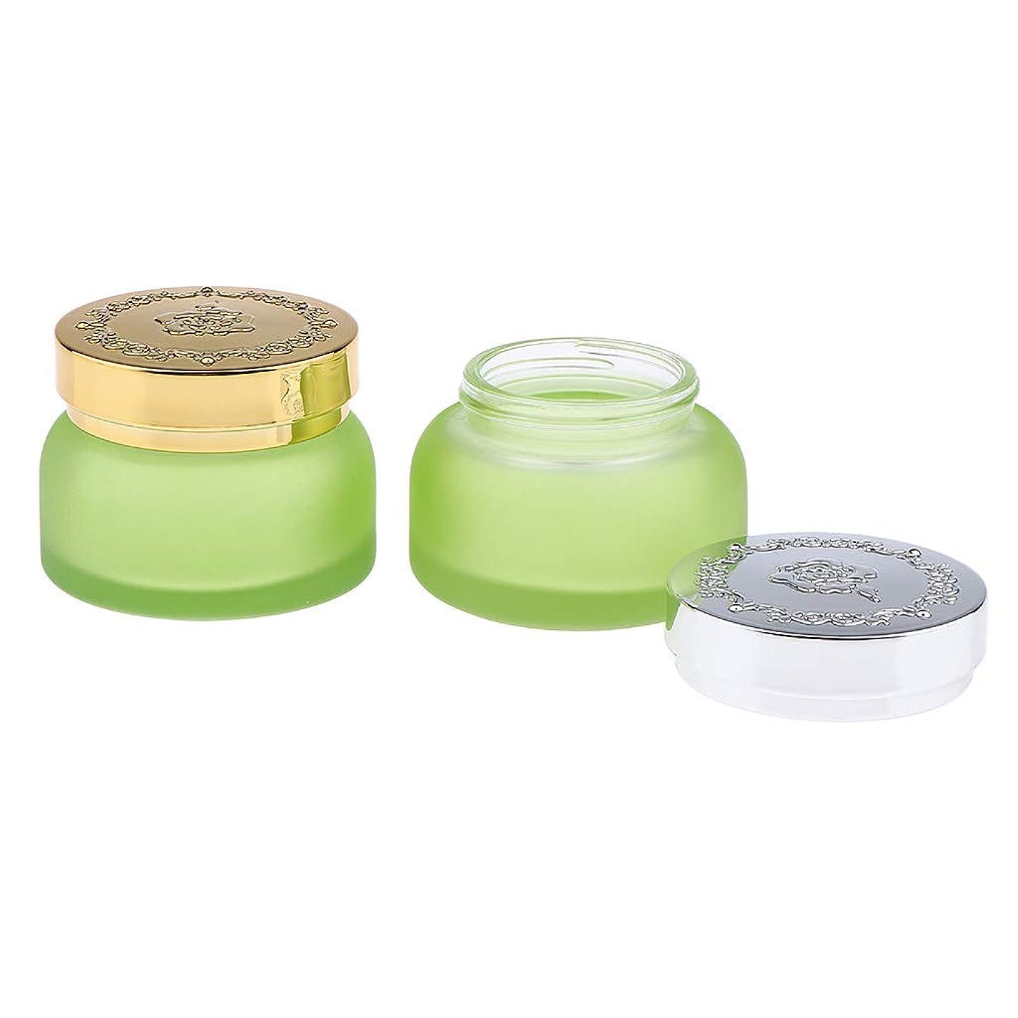 本体トチの実の木分泌するB Baosity 2個 フェイスクリーム 化粧品容器 ボトル ジャー ポット ポータブル 3タイプ選べ - 50gライトグリーン