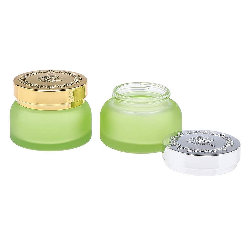 表面的な予報重荷B Baosity 2個 フェイスクリーム 化粧品容器 ボトル ジャー ポット ポータブル 3タイプ選べ - 50gライトグリーン
