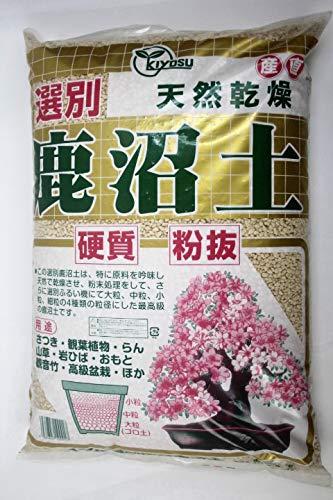 硬質鹿沼土 17L/3袋セット 【中粒×2小粒×1】