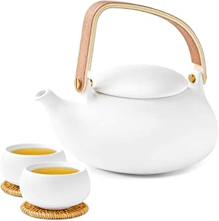 ZENS Teapot Cups Set, Modern Japanese Tea Pot Infuser 27 Ounce with 2 Frosted Ceramic Kongfu Teacup & Rattan Coasters for Loose Tea or Women, White