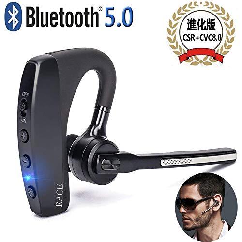 CVC8.0仕様】RACE Bluetoothヘッドセット(K10C)レビュー | 100GB(百ギガバイト)