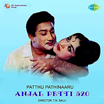 "Patthu Pathinaaru (From ""Anjal Petti 520"") - Single"