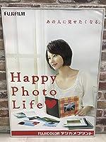 堀北真希ポスターB2 Happy Photo Life