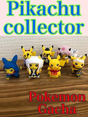 【Pikachu】Japanese Pocket monster Pokemon Center Gacha Japan【kindle Ver】 (English Edition)