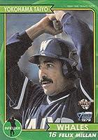 BBM ベースボールカード タイムトラベル 1979 11 ミヤーン 横浜大洋ホエールズ (レギュラーカード/1979年のプロ野球)