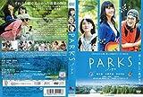 PARKS パークス【レンタル落ち】 image