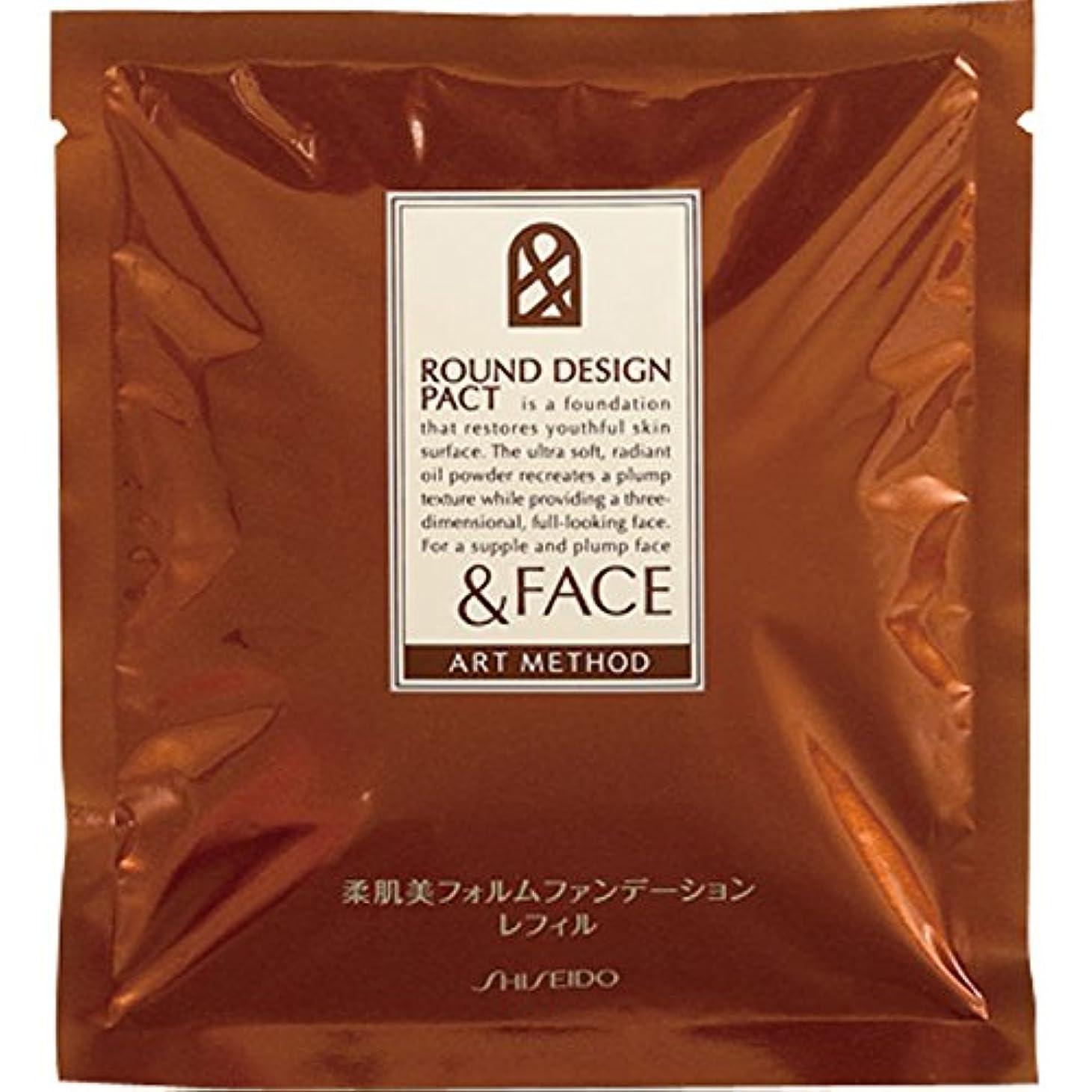 資生堂インターナショナル &FACEアートメソッドラウンドデザインパクト(レフィル)ベージュオークル10 BO10