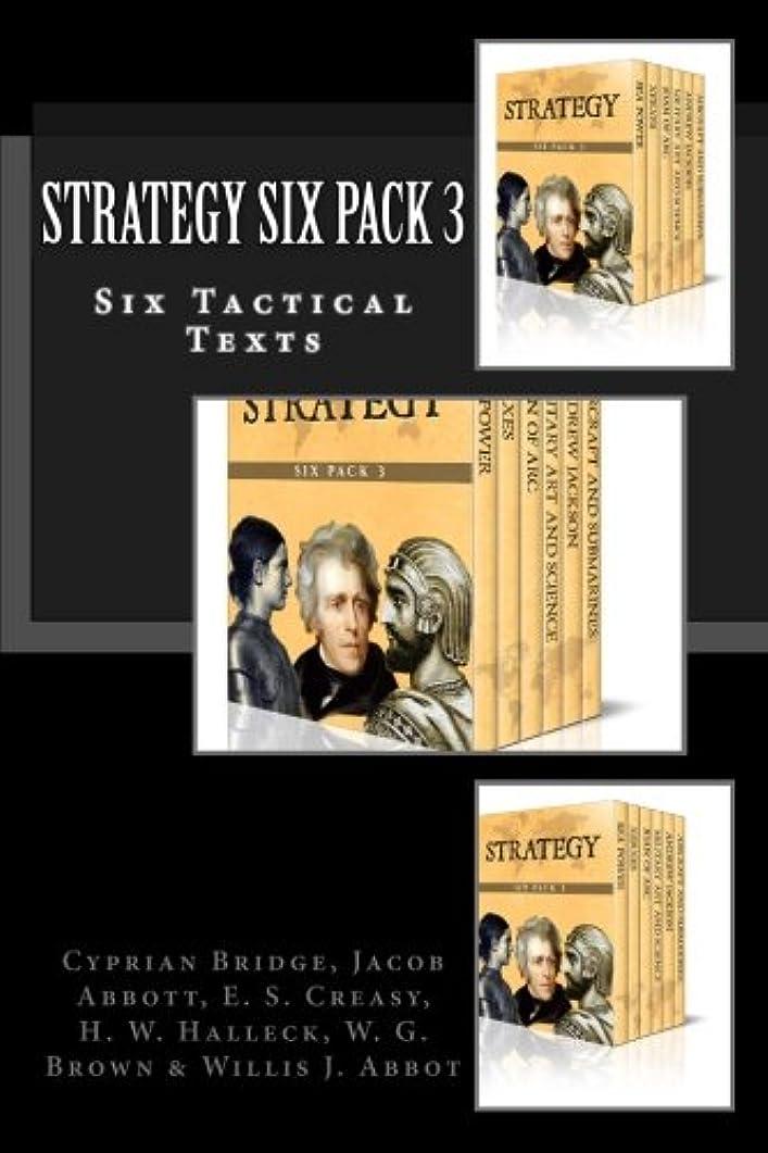 電話をかける問題最も早いStrategy Six Pack 3