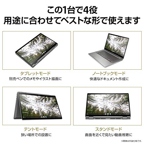 51l8T1GOKxL-Amazonでも「HP Chromebook x360 14c」が62,550円になる特選タイムセール中!